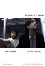 Nipon e Yokoso