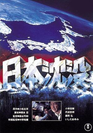 Tidal Wave (Japan Sinks)