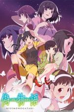 Nisemonogatari (TV Series)