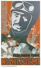 The Story of Tank Commander Nishizumi