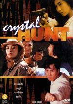 No Foh Wai Lung (Crystal Hunt)