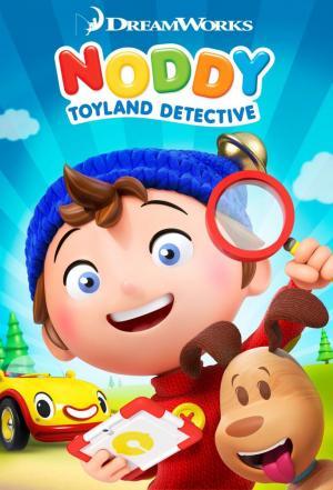 Noddy, Toyland Detective (Serie de TV)