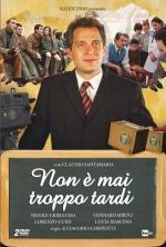 El maestro (TV)