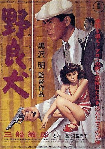 El gran post del cine clásico....que no caiga en el olvido - Página 2 Nora_inu_stray_dog-676404639-large