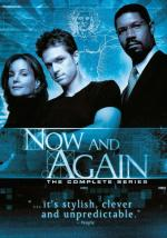 Now and Again (TV Series)