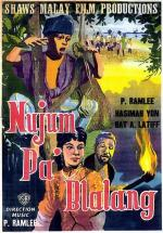 The Fortune-telling of Pak Belalang