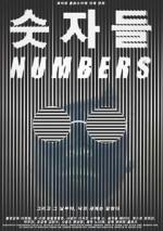Numbers (S)