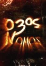 O 3os nomos (Serie de TV)