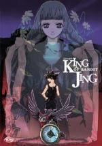 King of Bandit Jing (TV Series)