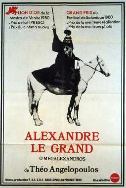 Alejandro el Grande (Alejandro Magno)