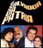 O Salvador da Pátria (Serie de TV)