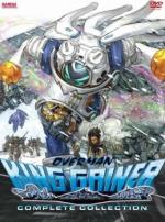 Overman King Gainer (Serie de TV)