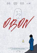 Obon (C)