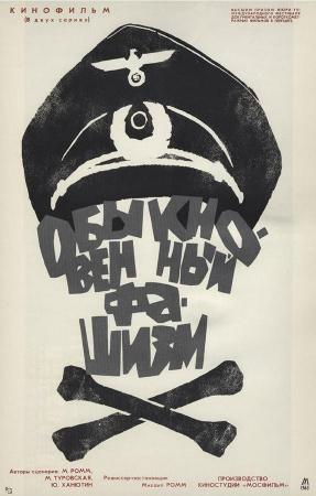 El fascismo cotidiano (El fascismo ordinario)