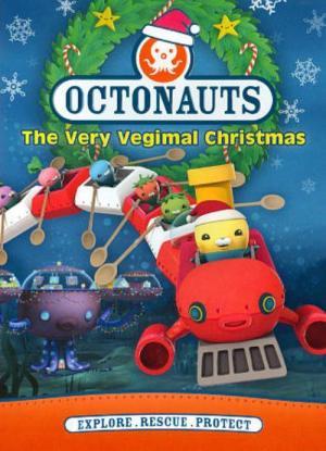 Los Octonautas y la Navidad vegimal (TV)
