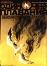 Soviet: la respuesta