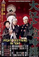 Fighting Festival in Edo