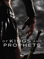 Of Kings and Prophets (TV Series)