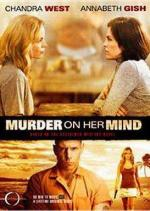 Of Murder and Memory (Murder On Her Mind) (TV)