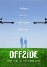 Offside (C)
