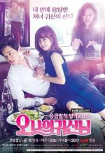 Oh My Ghost! (TV Series)