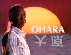 Ohara (Serie de TV)