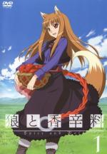 Ôkami to Kôshinryô (Spice and Wolf) / Ôkami to Kôshinryô II (Spice and Wolf II) (Serie de TV)