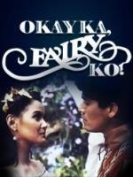 Okay ka, fairy ko! (Serie de TV)