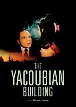 El edificio Yacobián