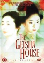 Omocha (The Geisha House)