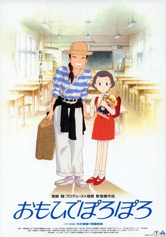 Cine y series de animacion - Página 13 Omohide_poro_poro-895249363-large