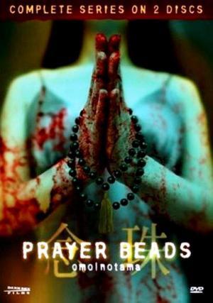 Prayer Beads (Serie de TV)