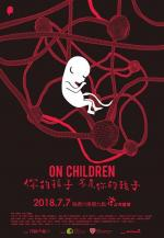 On Children (Serie de TV)