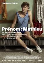 Shock Waves: Nombre: Mathieu (TV)