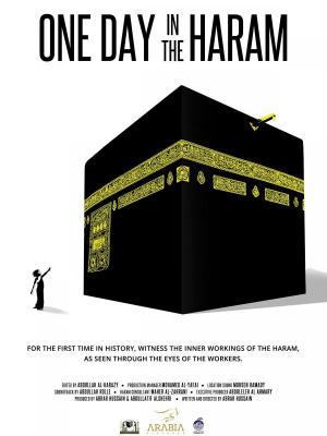 Un día en el Haram