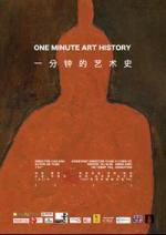 One Minute Art History (C)