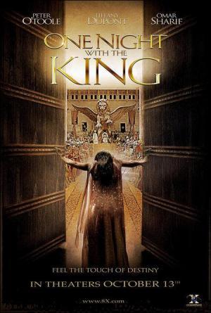 Una noche con el rey