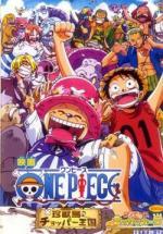 One piece: Chinjou shima no chopper oukoku (AKA Chopper's Kingdom on the Island of Strange Animals) (One Piece: Movie 3)