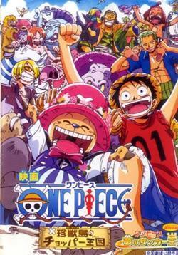 One Piece. El reino de Chopper en la isla de los animales raros