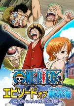 One Piece: Episode of East Blue (TV)