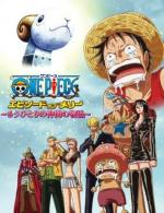 One Piece: Episode of Merry (TV)