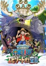 One Piece: Episodio de la Isla del Cielo (TV)