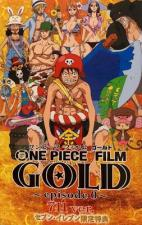 One Piece Film: Gold Episode 0 (C)