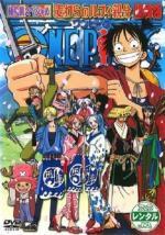 One Piece Jidaigeki Special: Luffy Oyabun Torimonocho (TV)