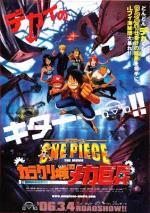 One Piece: El soldado mecánico gigante del castillo Karakuri