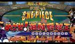 One piece: Mezase! Kaizoku yakyu o (Take Aim! The Pirate Baseball King) (S) (C)