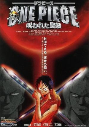 One Piece: Norowareta Seiken (One Piece: The Curse of the Sacred Sword)