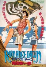 One Piece: Romance Dawn (TV)