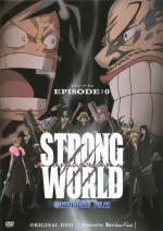 One Piece: Strong World Episode 0 (S)