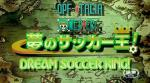 One piece: Yume no sakka-o! (Dream Soccer King) (S) (C)